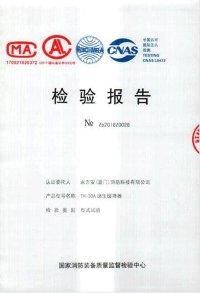 TH-30A报告