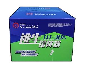 缓缓器-彩盒包装